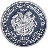 100 драмов 2007, серебро (Ag 925) | Севанская форель, фото 1