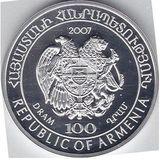 100 драмов 2007, серебро (Ag 925) | Анатолийский (переднеазиатский) леопард, фото 1