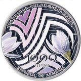 1000 драмов 2011, серебро (Ag 925) | Шафран Адама, фото 1