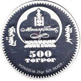 500 тугриков 2007, серебро (Ag 925) | Верблюд  — Монголия, фото 1