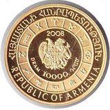 10000 драмов 2008, золото (Au 999) | Стрелец, фото 1