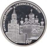 10 евро 2009, серебро (Ag 925) | Московский Кремль, фото 1