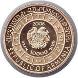 10000 драмов 2008, золото (Au 999) | Весы, фото 1
