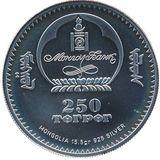 250 тугриков 2007, серебро (Ag 925) | Рыбы — Монголия, фото 1