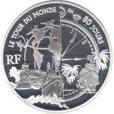 1,5 евро 2005, серебро (Ag 925) | Жюль Верн. Вокруг света за 80 дней, фото 1
