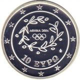 10 евро 2004, серебро (Ag 925) | Борьба — Греция, фото 1