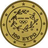 100 евро 2004, золото (Au 999) | Олимпийская деревня — Греция, фото 1