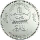 250 тугриков 2007, серебро (Ag 999) | Екатерининский Мытищинский водопровод 1804 — Монголия, фото 1