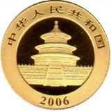 50 юаней 2006, золото (Au 999) | Панда — Китай, фото 1