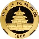 100 юаней 2008, золото (Au 999) | Панда — Китай, фото 1