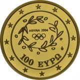100 евро 2004, золото (Au 999) | Кносс — Греция, фото 1