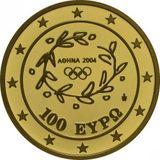 100 евро 2004, золото (Au 999) | Академия — Греция, фото 1
