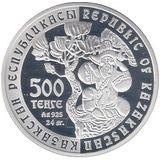500 тенге 2002, серебро (Ag 925)   Домбыра — Казахстан, фото 1