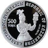 500 тенге 2003, серебро (Ag 925)   Аса-таяк — Казахстан, фото 1