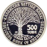 500 тенге 2004, серебро (Ag 925)   Каменные изваяния — Казахстан, фото 1
