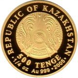 500 тенге 2005, золото (Au 999)   Красный волк — Казахстан, фото 1