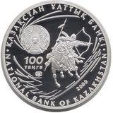 100 тенге 2009, серебро (Ag 925) | Аттила — Казахстан, фото 1