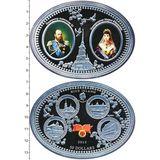 50 долларов 2012, серебро (Ag 925) | Царская благотворительность — Ниуэ, фото 1