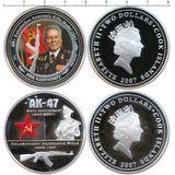 Набор монет Калашников (4 доллара) — Острова Кука, 2007, фото 1