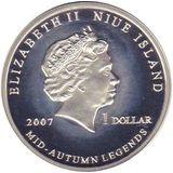 1 доллар 2007, серебро (Ag 925) | Чанг Е — Ниуэ, фото 1