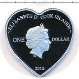 1 доллар 2012, серебро (Ag 925) | Сердце — Острова Кука, фото 1