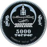 5000 тугриков 2007, серебро (Ag 999) | Амурский тигр — Монголия, фото 1
