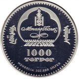 1000 тугриков 2007, серебро (Ag 999) | Петр I — Монголия, фото 1