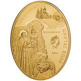 3000 долларов 2013, золото (Au 999) | Царская дорога — Ниуэ, фото 1