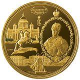 3000 долларов 2017, золото (Au 999) | Екатерина II Великая — Ниуэ, фото 1
