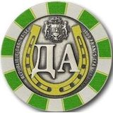 1000 франков 2021, серебро (Ag 925)   Для решения (да-нет) — Габон, фото 1