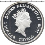 1 доллар 2006, серебро (Ag 999) | Ягуар  — Тувалу, фото 1