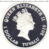 1 доллар 2010, серебро (Ag 999) | Римский легионер  — Тувалу, фото 1