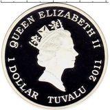 1 доллар 2011, серебро (Ag 999) | Змея  — Тувалу, фото 1