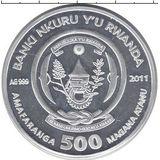 500 франков 2011, серебро (Ag 925) | Орхидея дендробиум — Руанда, фото 1