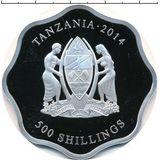 500 шиллингов 2014, серебро (Ag 925) | Сад Сингапура — Танзания, фото 1