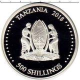 500 шиллингов 2018, серебро (Ag 925) | Собака — Танзания, фото 1