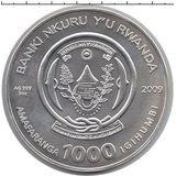 1000 франков 2009, серебро (Ag 925) | Водолей — Руанда, фото 1