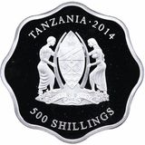 500 шиллингов 2014, серебро (Ag 925) | Сад Санкт-Петербурга — Танзания, фото 1