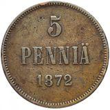 5 пенни 1872 года, фото 1