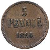 5 пенни 1866 года, фото 1
