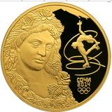 1 000 рублей 2011 Флора, фото 1