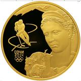 1 000 рублей 2012 Фауна Сочи, фото 1