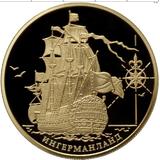"""1 000 рублей 2012 Корабль """"Ингерманланд"""", фото 1"""