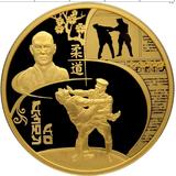 1 000 рублей 2014 Дзюдо, фото 1