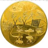 25 000 рублей 2013 История олимпийского движения в России, фото 1
