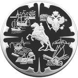 200 рублей 2003 Деяния Петра I, фото 1