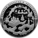 200 рублей 2009 Исторические памятники Великого Новгорода и окрестностей, фото 1