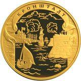 1 000 рублей 2003 Кронштадт, фото 1