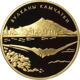 1 000 рублей 2008 Вулканы Камчатки, фото 1