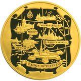 10 000 рублей 2003 Карта, фото 1